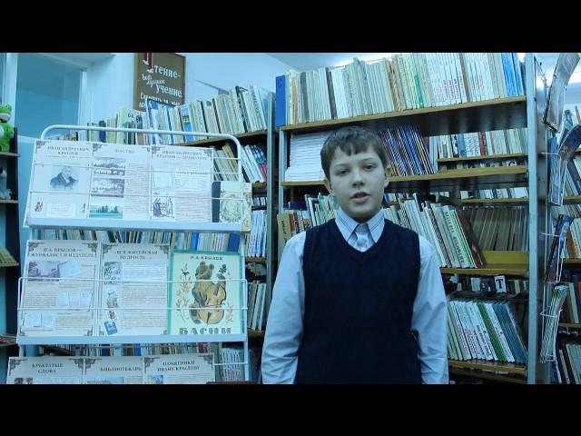 Изображение предпросмотра прочтения – ЕвгенийЗамостин читает произведение «Волк и Ягнёнок» И.А.Крылова
