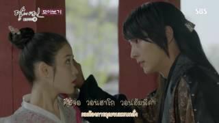 Gambar cover [THAI/ENG] MV SG Wannabe - I Confess[Moon Lovers - Scarlet Heart: Ryeo OST Part 8]