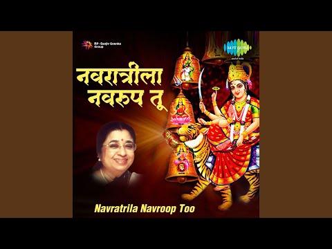 Parbrahma Roopini Mate