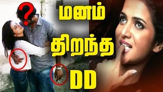 Anchor DD Opens About Suchi Leaks Picture | Anchor Divya Dharshini Open Talk About Her Controversies
