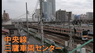 JR東日本・中央線「三鷹車両センター」から。209系も!