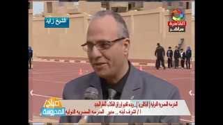 المدرسة المصرية الدولية ( البكالوريا ) وبدء تقديم اوراق الطلاب للعام الجديد