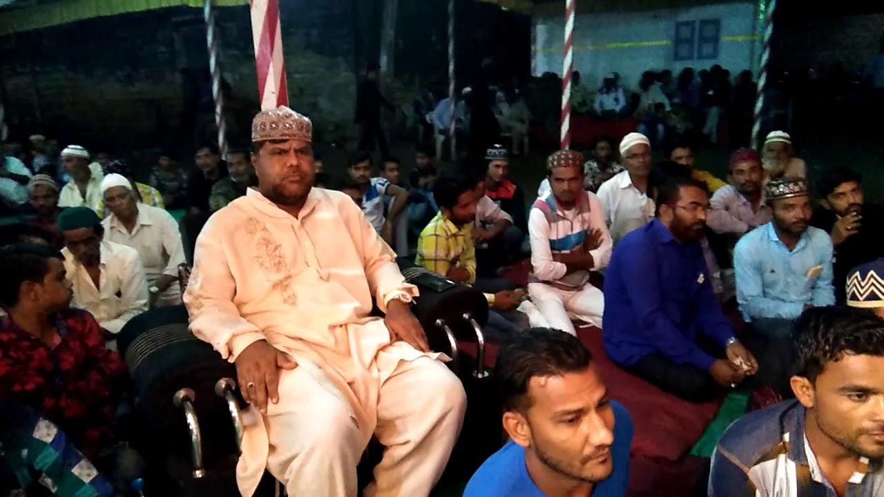 MOHAMMAD SHAH 2017  JAM SALAYA