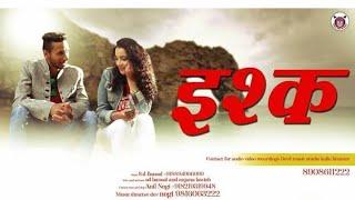 Official Latest Himachali full HD video 'Ishq' - SD Bansal - Anjna Lawish - SD Rapper - Dev Negi