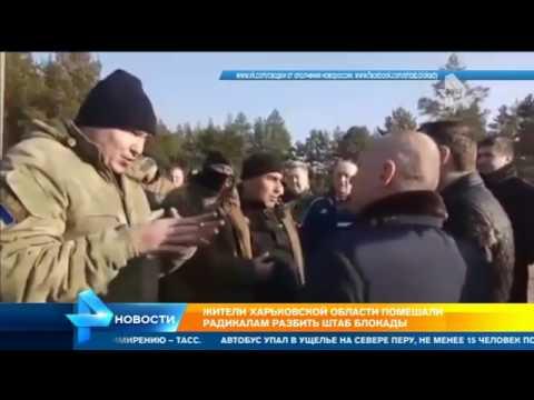 интим знакомства харьковской области