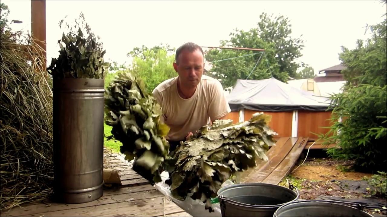 Бизнес-идея изготовления веников для бани
