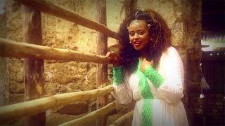 Shewit Mazgebo - Tsemaekani
