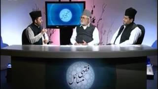 Urdu Fiq'hi Masail #76 - Teachings of Islam Ahmadiyya