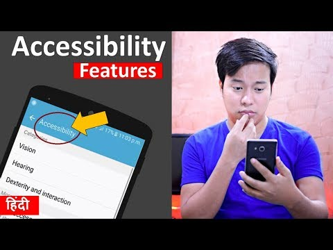 5 important Accessibility features in android phone | important settings 🔥