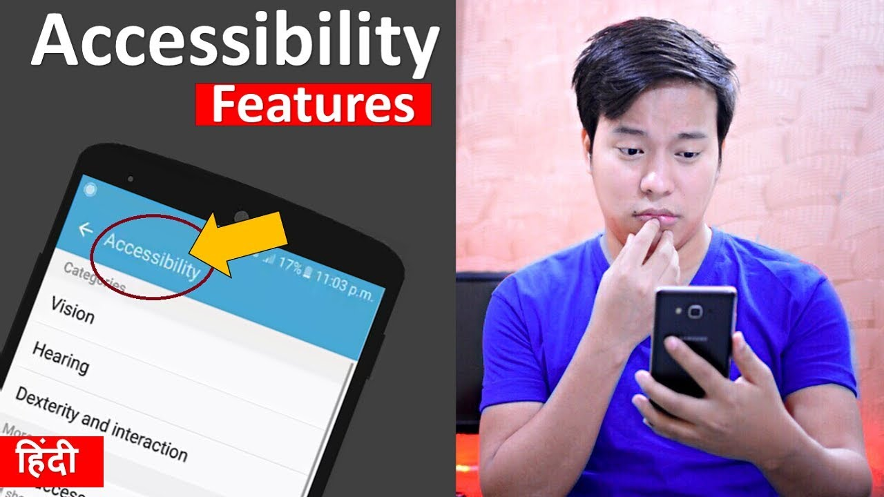 5 important Accessibility features in android phone | important settings