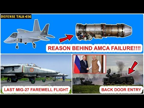 Indian Defence News:This will be the Reason Behind AMCA Fail