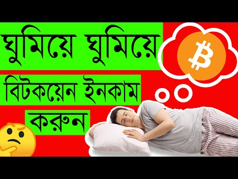 How to Earn Free Bitcoin From Best Bitcoin Miner Bitland 2020 || Best Bitcoin Miner for 2020