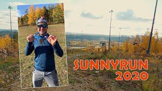 Горный трейл SUNNYRUN 2020 на горнолыжном курорте СОЛНЕЧНАЯ ДОЛИНА