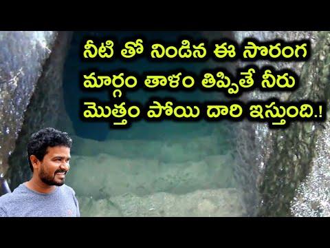 The Kedareswar Cave Temple Complete Tour.!
