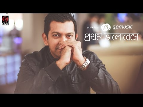 Prothom Bhalobeshe | Tahsan | Bangla New Song 2016 | CMV