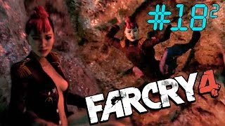 Far Cry 4   ПОБЕГ ИЗ ТЮРЬМЫ   #18,2