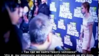 Эмма Уотсон о парнях! (Русские субтитры)