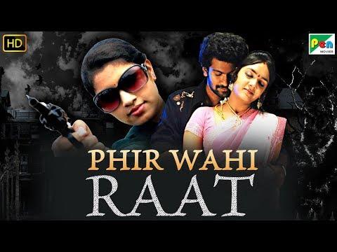 phir-wahi-raat-|-aroopam-|-full-horror-hindi-dubbed-movie-|-vincent-jayaraj,-deva,-darshitha,-saran