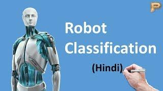 Robot Classification(HIndi)