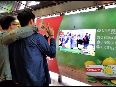 Colgate Naturals Facial Recognition photo booth   JCDecaux Hong Kong Cityscape