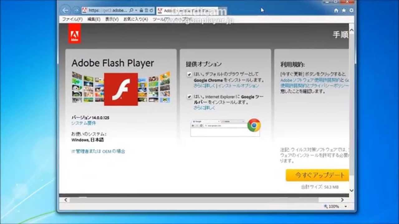 Abode flash player 9