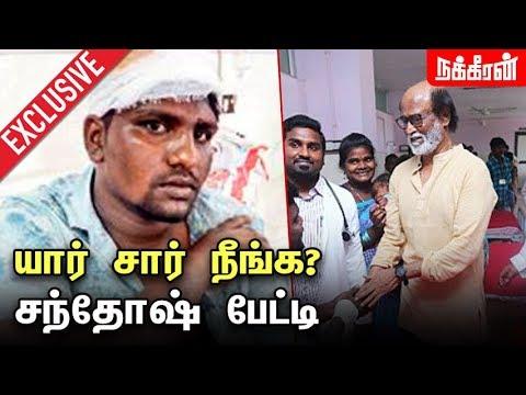 100 நாளா ஏன் வரல? Thoothukudi Protestor questions RajiniKanth | Rajinikanth Thoothukudi Visit