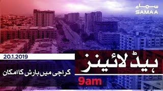 Samaa Headlines - 9AM - 20 January 2019