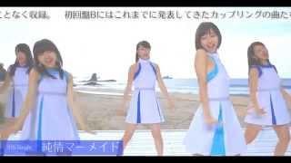 2014.8.6 ファーストアルバム「未来地図」リリース 詳細はこちら→【http...