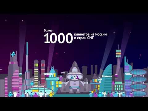 Видео реклама для сайта с целью продвижения бизнеса. Заказать инфографику.