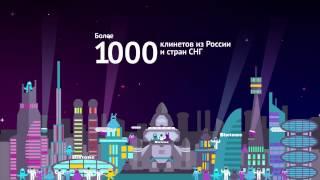 видео Фирменный Стиль Космос