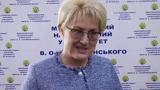 Всеукраїнський диктант національної єдності 09.11.18
