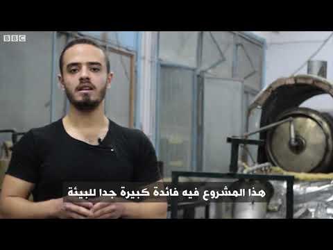 أنا الشاهد: فكرة مشروع لحل أزمة ارتفاع أسعار الوقود في مصر  - نشر قبل 8 ساعة