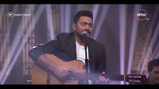 صاحبة السعادة - توزيع جديد لأغنية ( بعيش ) لايف ع الجيتار للنجم تامر حسني
