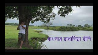 Ami Ekta JINN Neel Kamrul Mp3 Song Download