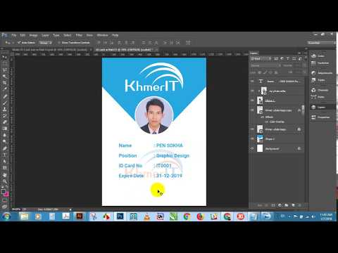 Photoshop Tutorial: How to Design Company ID Card