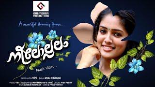 നീലോല്പലം| Neelolpalam| Latest Malayalam Romantic Music Video| HD| 2019