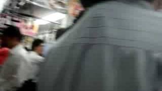 Metro Tokyo Japon 2
