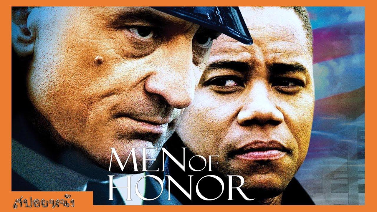 Photo of วันเดอร์วูแมน ภาพยนตร์ พ.ศ. 2560 – [สปอยหนังเก่า] ชายผู้ความฝันที่ยิ่งใหญ่ อุปสรรคคือสีผิว เรื่องจริงของนักประดาน้ำผิวสีคนแรกของอเมริกา