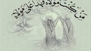 zain ali khan qaseeda ya Ali (a.s)