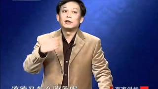 先秦诸子百家争鸣16_儒道之争04:道之谜.rm