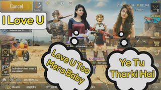 Joining The Same Random Girls Squad Like A Bot | Very Funny Gameplay | PUBG Mobile