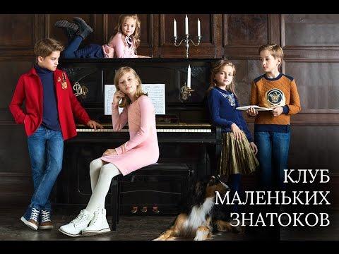 Одежда для новорожденных. Необходимые вещи для новорожденных.из YouTube · Длительность: 4 мин20 с  · Просмотры: более 43.000 · отправлено: 14.11.2013 · кем отправлено: Андрей Голованов