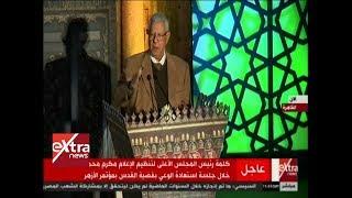مكرم محمد أحمد: الصراع على السلطة أفقدت القضية الفلسطينية مصداقيتها