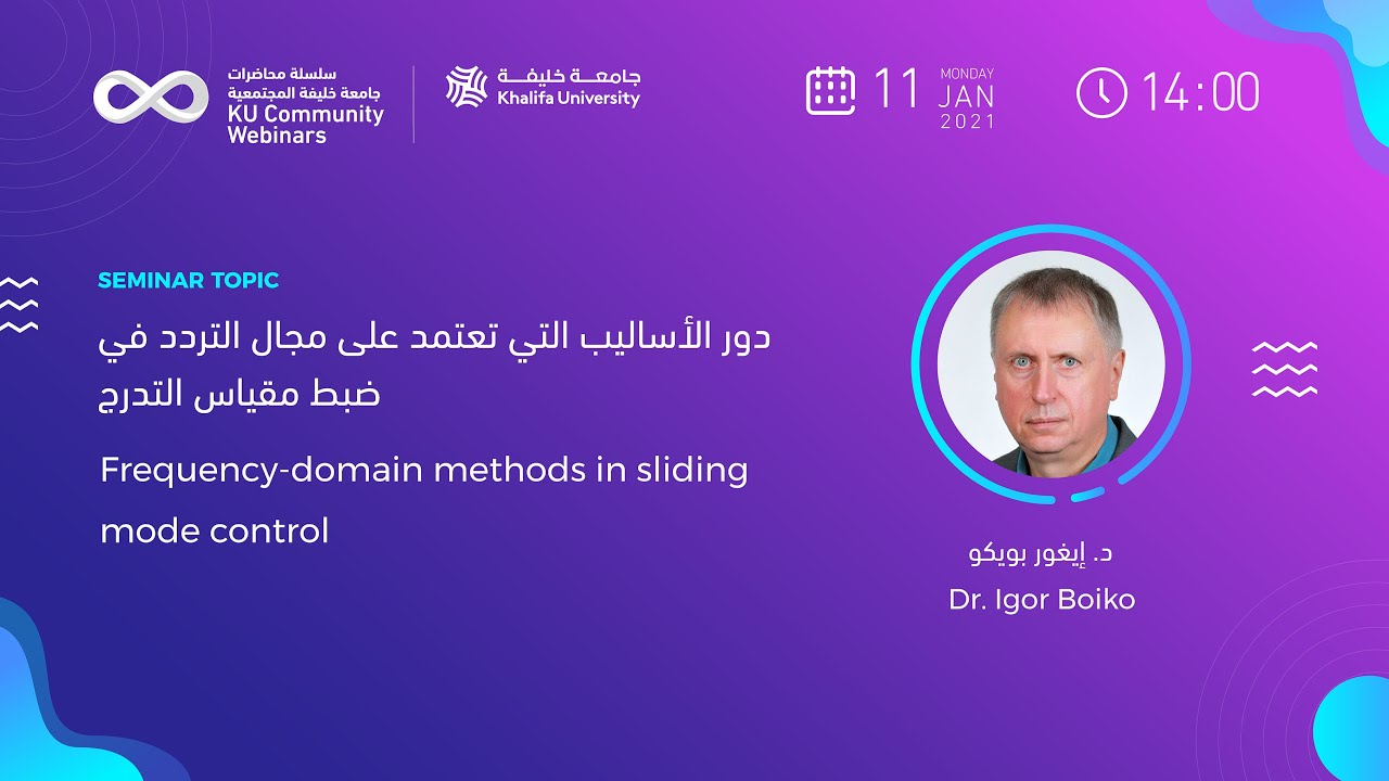 Frequency-domain methods in sliding mode control by Dr. Igor Boiko