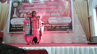 Khushi dance on cham cham song kanchan group