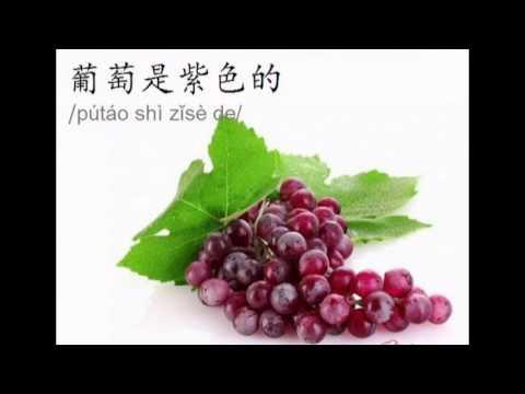 Học tiếng Trung dễ như ăn kẹo – Bài 16: Màu sắc