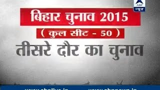 Voting begins on 50 seats for third phase of Bihar assembly elections