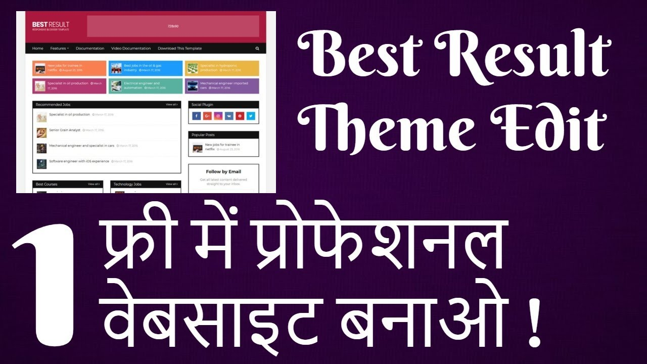 Best Result Theme Edit | How to Set Label & Post with Permalink | Blogger  Tutorial in Hindi