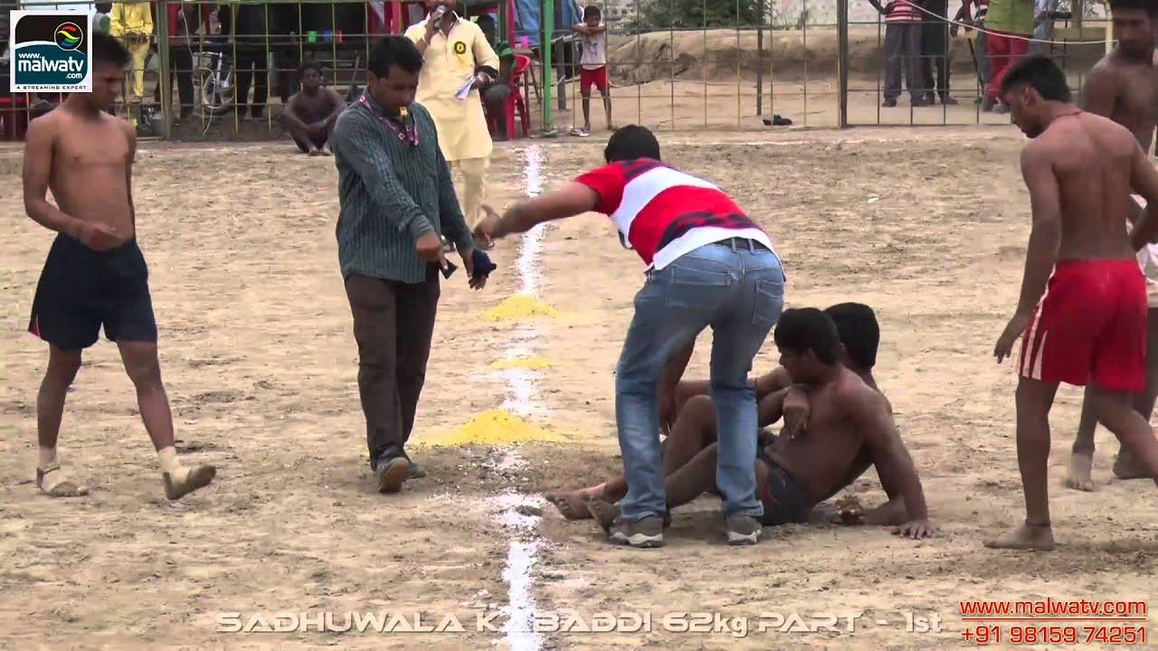 SADHUWALA (Ferozepur) kabaddi Tournament Sep-2014 (HD). Part 1st.