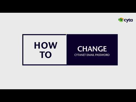 Αλλαγή κωδικού Cytanet email